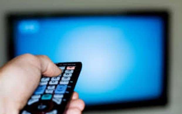 فیلم های تلویزیون در تعطیلات آخر هفته