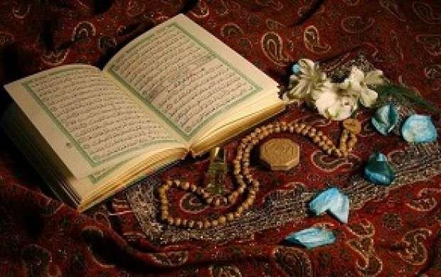 قلب سلیم چه ویژگی هایی دارد؟