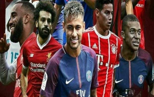 آخرین شایعات نقل و انتقالات فوتبال اروپا