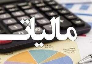 حقوق بگیران چه قدر مالیات دادند + جدول