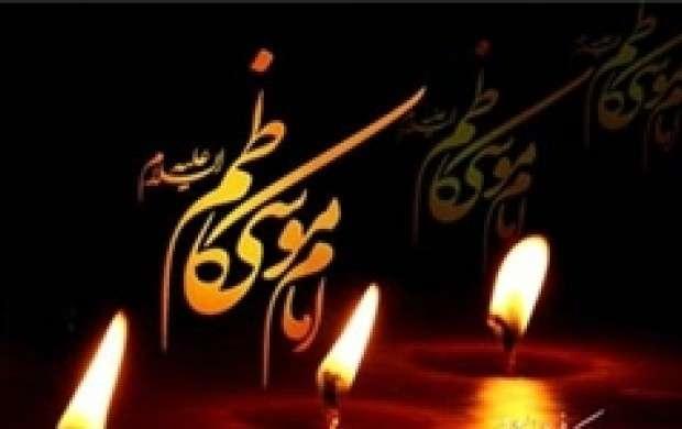 امام کاظم(ع) با بدترین دوران اعتقادی مواجه بود