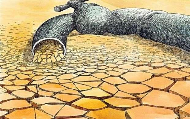 تداوم خشکسالی با همین شدت تا پاییز