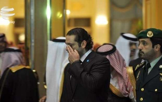 پشیمانی عربستان از حمایت از «سعد الحریری»
