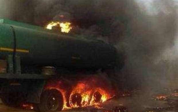 تانکر سوخت بازهم حادثه آفرید
