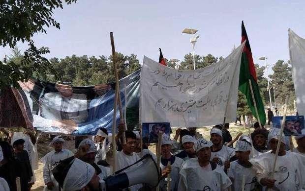 معترضان افغانستانی: اشرف غنی استعفا دهد