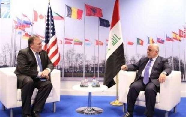 دیدار العبادی و وزیر خارجه آمریکا در بروکسل