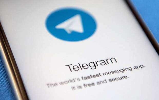 بیش از سی میلیون نفر، فیلتر تلگرام را دور می زنند