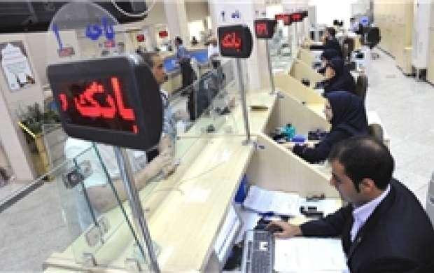 بدهی بانک های غیردولتی به بانک مرکزی افزایش یافت