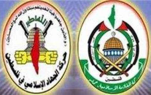 آتش بس گروه های فلسطینی و صهیونیستی در غزه