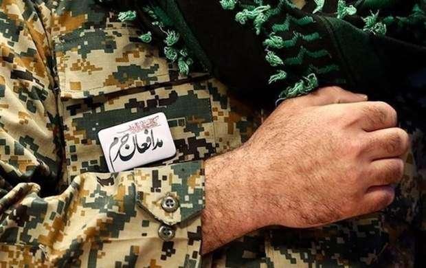 وقتی شهید مدافع حرم حوری پسند شد+عکس