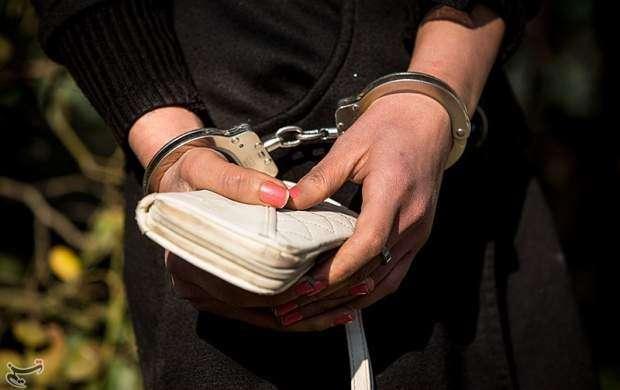 پایان سرقت های سریالی خانم شیک پوش