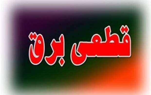برنامه قطعی برق امروز ۲۶ تیرماه تهران+ جدول