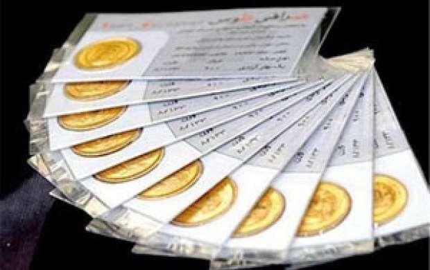 آغاز تحویل سکه های پیش فروش سه ماهه