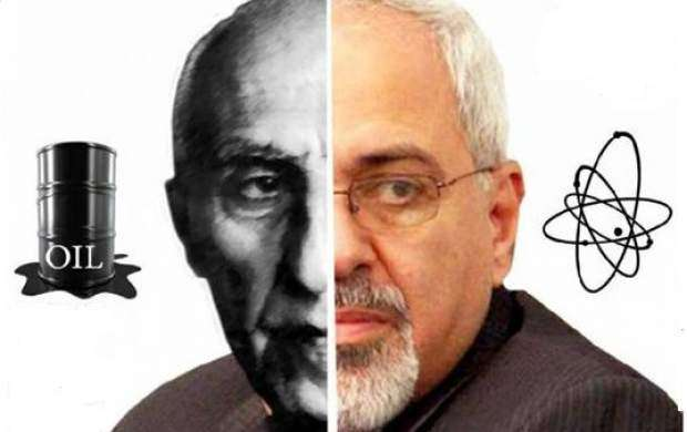 آقای وزیر پا جای پای مصدق می گذارد؟/ نظر منفی عراقچی درباره شکایت به دادگاه لاهه