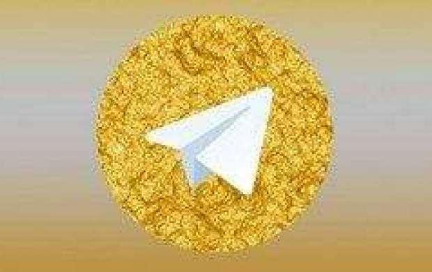 نسخه های فارسی تلگرام در یک شوی رسانه ای