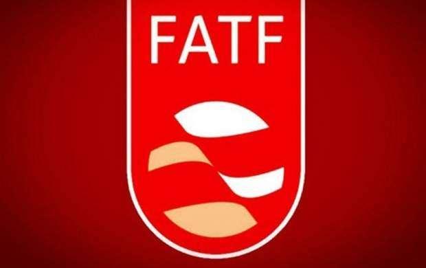 کار FATF در مجمع تشخیص یکسره شد+متن نامه