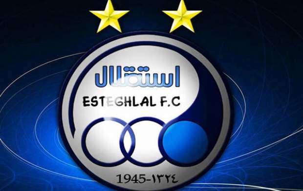 باشگاه استقلال برای سوپرجام سند رو کرد