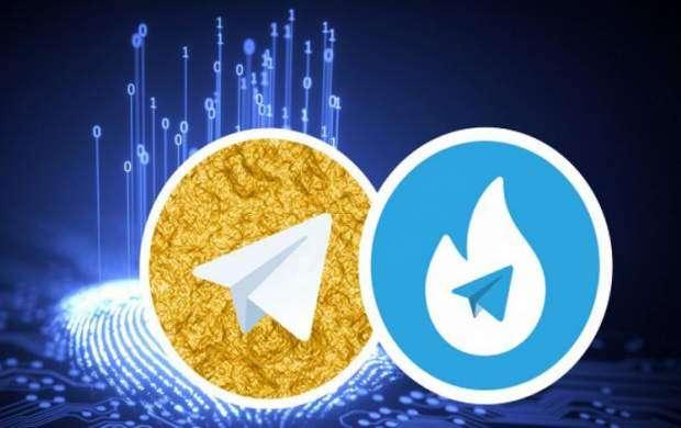 ۳۰ میلیون ایرانی به تلگرام طلایی مراجعه کرده اند