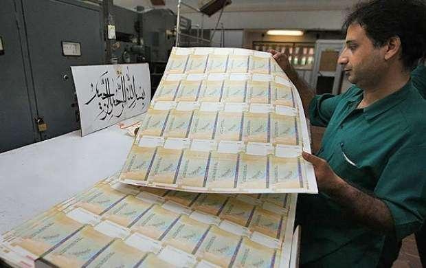 رکورد چاپ پول در کشور شکسته شد