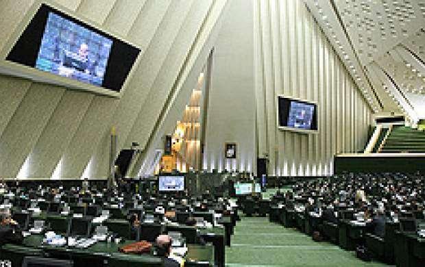 وزرای اطلاعات،  نفت و خارجه به مجلس می آیند