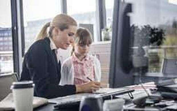 فرزندان مادران شاغل در آینده موفق ترند