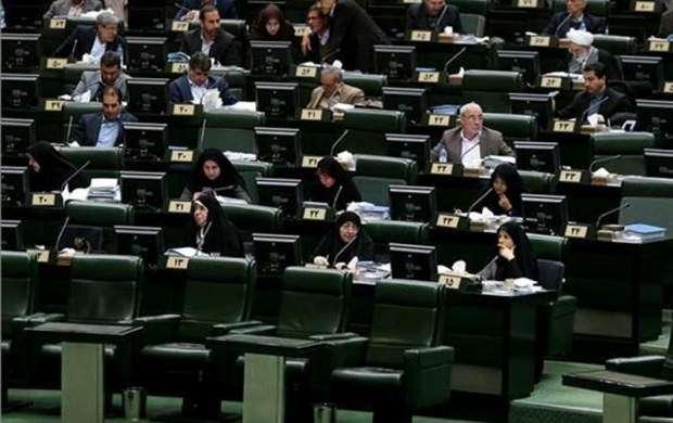 ۷ وزیر هفته آینده به مجلس می روند