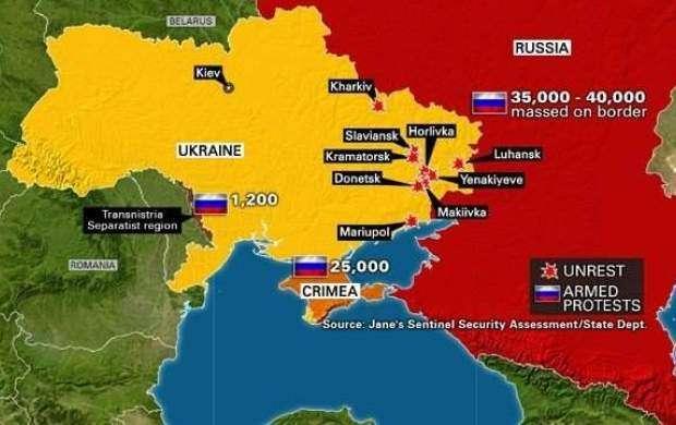 ترامپ از همه پرسی شرق اوکراین حمایت نمی کند