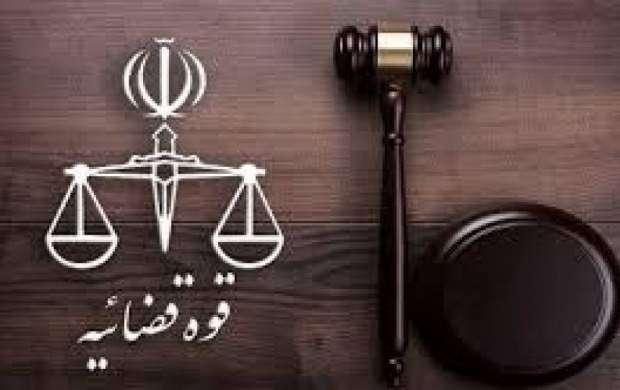 تعقیب قضایی عاملان شهادت ١١ رزمنده سپاه