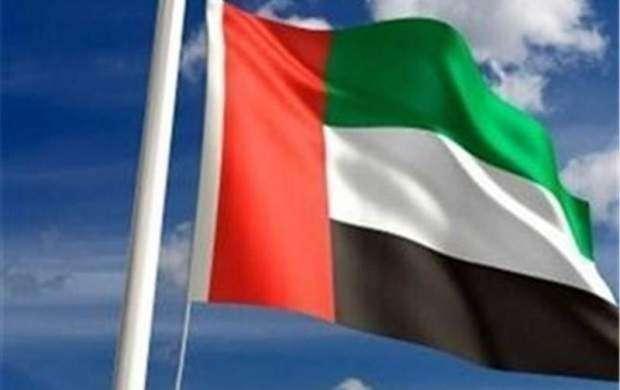 هیئت اماراتی در آغوش تل آویو!
