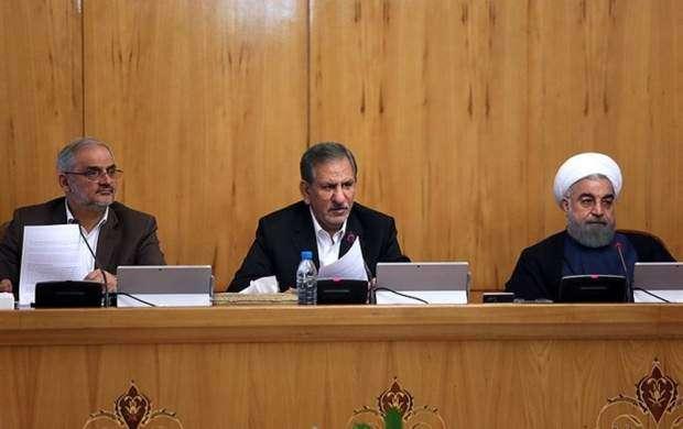 موافقت دولت باتفکیک وزارت تعاون،کار ورفاه اجتماعی