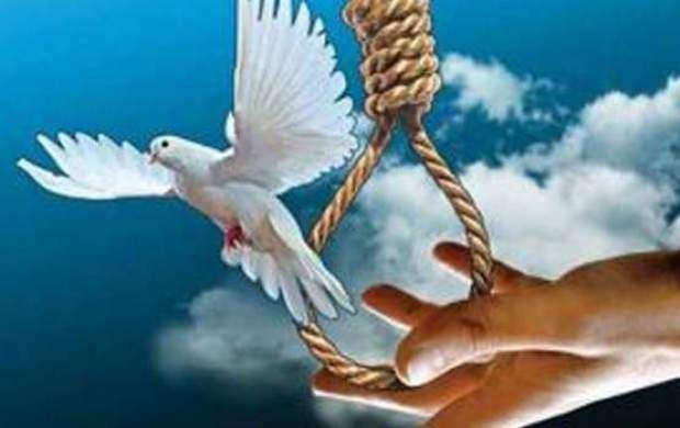 بخشش قاتل به احترام امام رضا