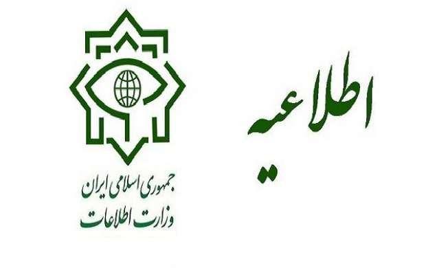 بیانیه وزارت اطلاعات درباره برخوردبا مفاسداقتصادی