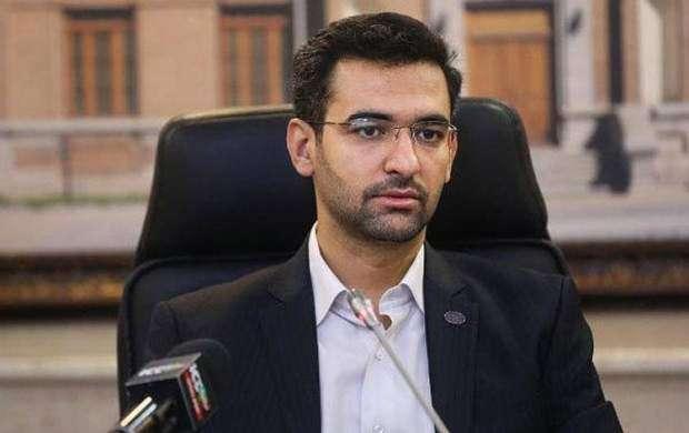 جهرمی: امنیت تلگرامهای ایرانی را تأیید نمیکنیم