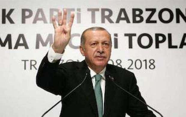 اردوغان: تسلیم فشارها و تحریم آمریکا نمیشویم