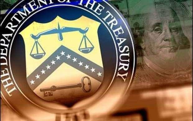 ماموریت ویژه وزارت خزانه داری آمریکا درباره تحریم