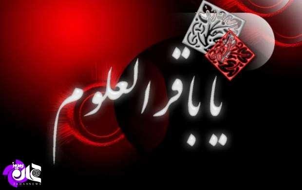 امروز دلهایمان را زنده کنیم/ چهل حدیث فوق العاده از امام  محمدباقر (ع)