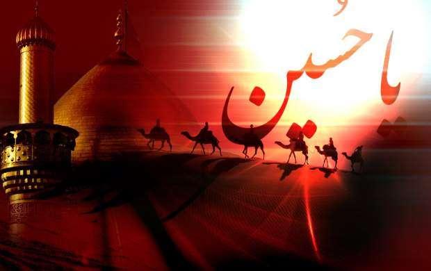نتیجه تصویری برای کربلای امام حسین