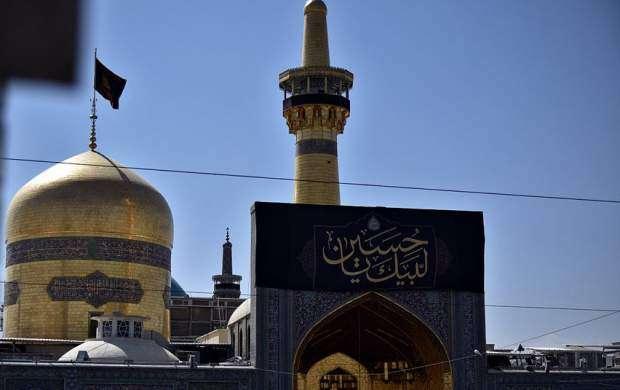 پنج دستور امام رضا(ع) برای سیروسلوک عاشورایی