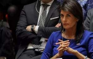 ایران باید موضوع شورای امنیت باشد نه فلسطین!