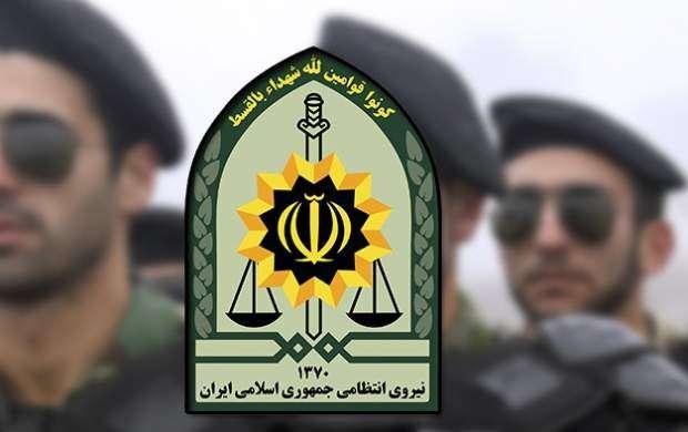 Afbeeldingsresultaat voor نیروی انتظامی