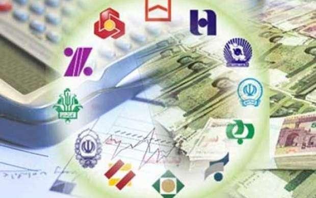 بزرگترین بدهکار بانک ها کیست؟