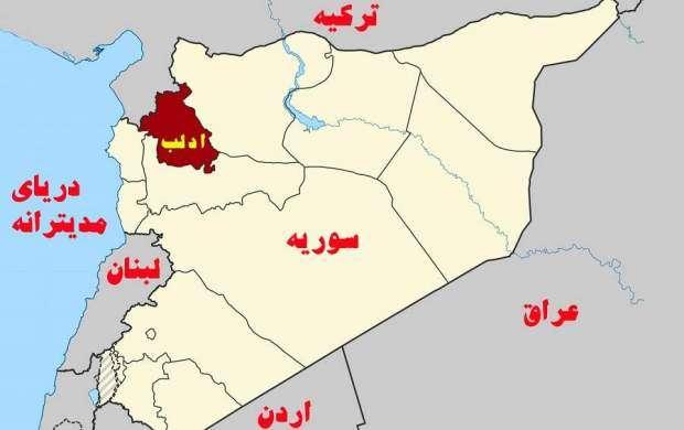 ادلب سوریه و سرنوشت نامعلوم خط حائل