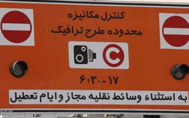 خط و نشان غیرقانونی شهرداری برای متخلفان طرح ترافیک