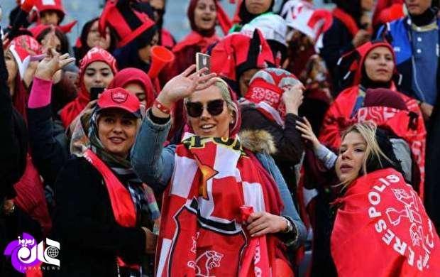 بالاخره حضور زنان در ورزشگاه حرام است یا حلال؟