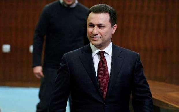 نخستوزیر پیشین مقدونیه به مجارستان گریخت