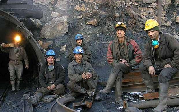 کارگران از چه روزی باید بیمه شوند؟