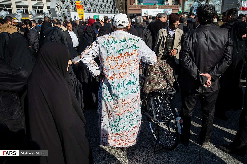 بزرگداشت ۹ دی در میدان امام حسین(ع)