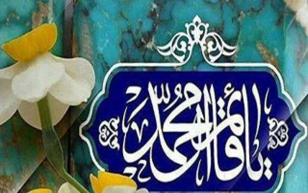 چرا با شنیدن نام «قائم آل محمد» قیام میکنیم؟