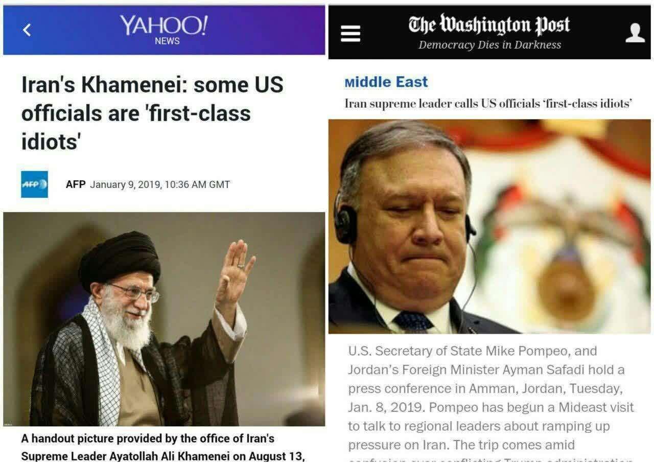 بازتاب بیانات رهبرانقلاب در رسانههای جهان