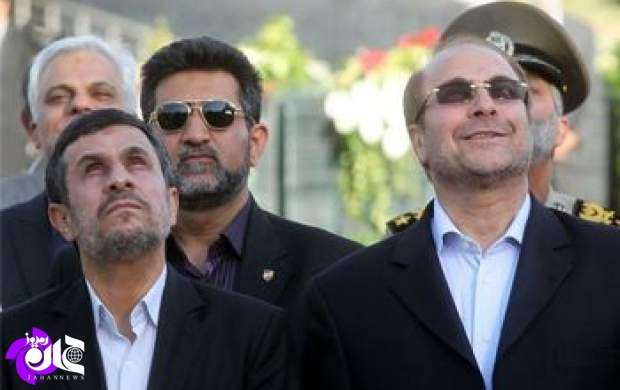 تفاوت جالب حناچی با احمدی نژاد و قالیباف